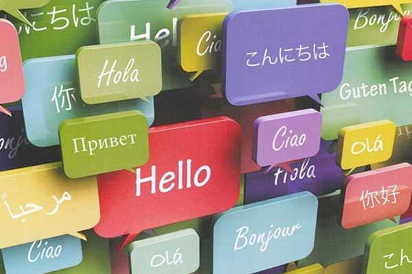 لابراتوار زبان مولتی مدیا
